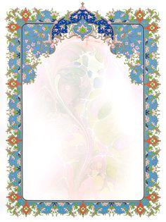 frame Borders For Paper, Borders And Frames, Wedding Invitation Background, Islamic Patterns, Page Borders, Writing Art, Border Design, Note Paper, Frame Crafts