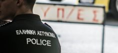 Αστυνομικός κατηγορείται για κλοπή και παράβαση καθήκοντος Kai, Police, Baseball Hats, Baseball Caps, Caps Hats, Law Enforcement, Baseball Cap, Snapback Hats, Chicken