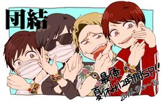 Wallpaper, Youtube, Anime, Wallpapers, Cartoon Movies, Anime Music, Youtubers, Animation, Youtube Movies