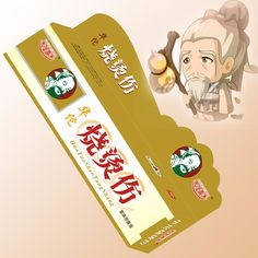antibacterial Burn wound care Ointment Anti-infection Cream Burns Better Faster inhibit scar tyrosinase inhibition formation
