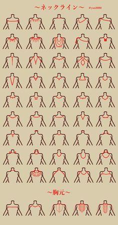 """遊丹@30日誕 on Twitter: """"【ファッションデザイン一覧】 襟ぐりと襟口のデザインの一覧資料です。キャラクターの作成するときなどにお役立て下さい。 後日、他の資料共に形状の名前も入れて支部の方にまとめさせていただきます。無断転載&自作発言禁止。 #ファデ一覧 https://t.co/2DX1ne2nK7"""""""