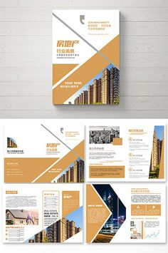 Simple and fashionable atmosphere high-end real estate Brochure template design Graphic Design Brochure, Corporate Brochure Design, Brochure Layout, Graphic Design Posters, Brochure Template, Page Layout Design, Web Design, Magazine Layout Design, Yearbook Layouts