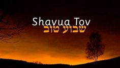 Shavua Tov Great Week, New Week, Israel, Shavua Tov, Facebook Cover Images, Hebrew Words, North Africa, Blessed, Inspirational Quotes