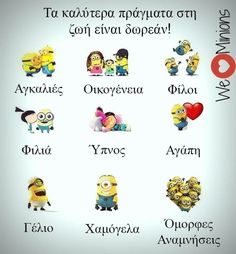 Funny Greek Quotes, Bff Quotes, Funny Quotes, Funny Minion Memes, Minions Quotes, Karma, Disney Up, Great Words, True Words