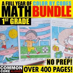 MATH MONTHLY Color by Code - 1st Grade BUNDLE by Spanish Teacher