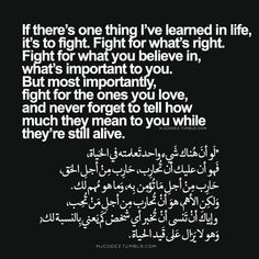 Find images and videos about quotes and arabic quotes on We Heart It - the app to get lost in what you love. Islamic Inspirational Quotes, Islamic Love Quotes, Wise Quotes, Poetry Quotes, Words Quotes, Qoutes, Sayings, English Love Quotes, Arabic English Quotes