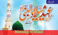 31 Best eid milad un nabi images images in 2017 | Eid milad
