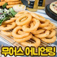 G마켓 - 쿠플 무어스 어니언링 907g 양파링 양파튀김 맥주안주