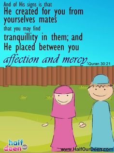 Half our deen Islam Marriage, Happy Marriage, Islam Women, I Love My Wife, Islamic Quotes, Islamic Art, The Fault In Our Stars, Holy Quran, Hadith