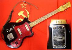 ELGAVA UNICA-2 vintage electric guitar Lap Steel Moscow USSR Soviet Russian Rare #ELGAVA