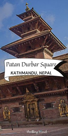 Among the 3 Durbar Squares of Kathmandu, Patan Durbar Square is the smallest but in no way, any less beautiful. A travel guide to this epic city in Nepal Travel Guides, Travel Tips, Travel Advice, Amazing Destinations, Travel Destinations, Backpacking Asia, India Travel, Travel Nepal, Family Travel