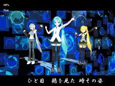 【初音ミクMMD】Nue(鵺)【オリジナル曲 初音ミクカバーヴァージョン】 - YouTube