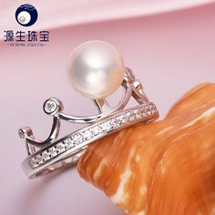 Aliexpress.com : Buy Ring 7  8mm white  Freshwater Pearl Ring For Women real genuine natural Pearl YSETB004 from Reliable ring crossover suppliers on pearls by yuansheng