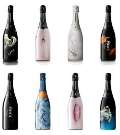 These bizarre #champagne bottles from #Zarb are a very unique way of #celebrating good times - http://www.finedininglovers.com/blog/out-of-the-blue/bizarre-champagne-bottles/