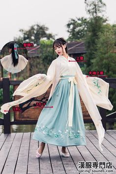 Excellent simple ideas for your inspiration Chinese Traditional Costume, Traditional Japanese Kimono, Traditional Fashion, Traditional Dresses, Style Lolita, Lolita Mode, Lolita Cosplay, Style Oriental, Oriental Fashion