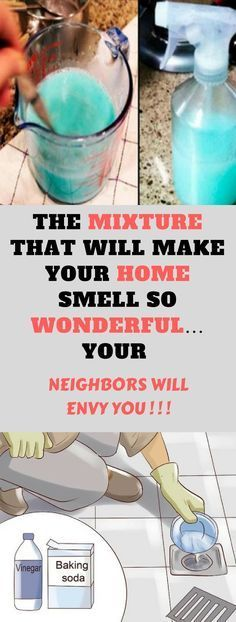 MIXTURE THAT WILL MAKE YOUR HOME SMELL SO WONDERFUL !!!