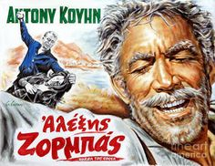 Zorba the Greek, Alexis Zorbas, Anthony Quinn movie poster, in a high quality Canvas print, original painting portrait artwork by artist Spiros Soutsos Zorba The Greek, Anthony Quinn, Top Film, Retro Ads, Great Films, Vintage Posters, Retro Posters, Old Movies, Movies