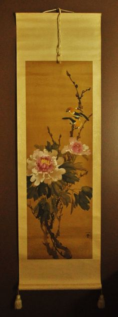 Vintage Chinese Silk Scroll Screen  Circa 1930s  Quing by DLDowns, $137.00