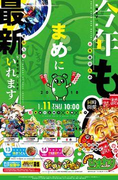 ひまわり Fukuoka, Comic Books, Comics, Cover, Ideas, Design, Style, Swag