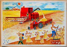1962 Israel Jewish Poster Kibbutz Wheat Harvest Judaica