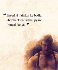 310 Best Hindi Music Lyrics Images In 2019 Lyric Quotes Lyrics