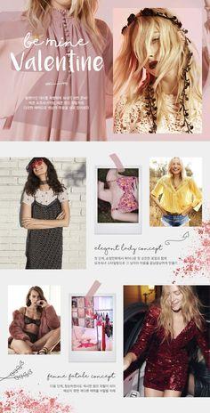 썸남을 사로잡을 발렌타인 데이 룩 아이템 총집합! Web Design, Website Design Layout, Website Design Inspiration, Layout Design, Email Marketing Design, Email Design, Template Web, Botanical Fashion, Fashion Banner