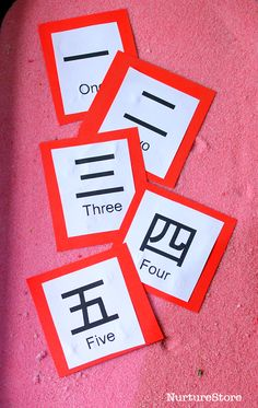 Very basic but nice printable Chinese numbers 1 to 10! www.luckybamboocrafts.com