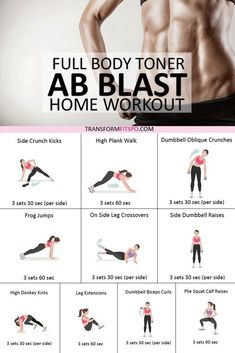 Ab blast home workout. This is a quick and intensive abs workout t… Ab blast home workout. This is a quick and intensive abs workout that engages all of the muscles of your core. Ab Challenge, Weight Loss Challenge, Sport Fitness, Health Fitness, Gym Fitness, Fitness At Home, Insanity Fitness, Fitness Motivation, Freeletics Workout