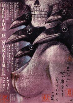 Ballad of Narayama, Polish Movie Poster