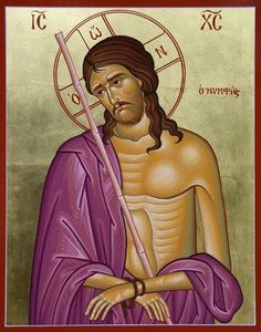 The Icon of Christ the Bridegroom