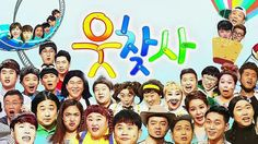 People Looking For Laughter Ep176 Eng Sub