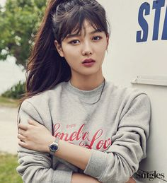 Kim Yoo Jung for Singles (december 2016 issue) Cr.:Couch Kimchi (couch-kimchi.com)