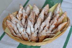 вергуны творожные с сахарной пудрой