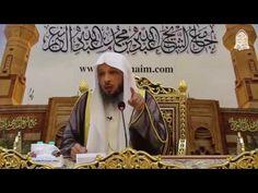 من أكبر الأخطاء في بر الوالدين .....!!!؟  الشيخ سعد العتيق - YouTube