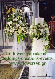 wedding decoration with candles and arrangements by flowers papadakis  info@flowers4u.gr