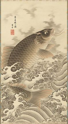 'Carp' (Meiji era). Silk painting.  KanchuImage and text...