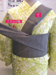 半幅帯の結び方【レイヤー結び】 : Tokyo135°harajuku Kimono, Asian, Style, Videos, Swag, Kimonos, Outfits