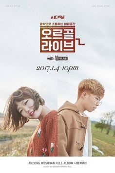 AKMU Tops Charts with Latest Release 'Winter' | Koogle TV