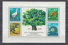 XG T474 Bulgaria 1986 Wild Animals Birds Reptiles Nature Flowers MNH Sheet   eBay