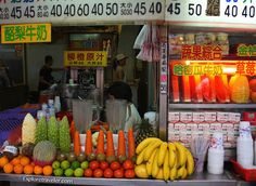 Fresh Fruit and Vegetable Smoothies at Keelung's Miaokou Night Market in Taiwan http://exploretraveler.com/