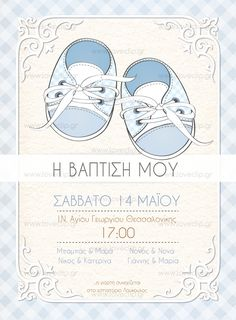 BABY SHOES  Προσκλητήριο βάπτισης με παιδικά παπουτσάκια, καρώ background και λευκό διακοσμητικό πλαίσιο. Baby Shoes, Bullet Journal, Romantic, Invitations, Personalized Items, Boys, Cards, Baby Boys, Baby Boy Shoes