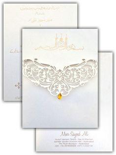 Muslim weddings. Invitation. Laser cut cards.