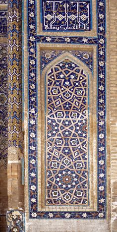 Gur-e Amir. Islamic Patterns, Art Tiles, Geometry Art, Iron Work, Love Drawings, Arabesque, Islamic Art, Fantasy Art, Blue And White