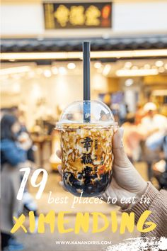 We lived in Taipei for two months and came back to Ximending five times. Best Places To Eat, Great Places, Taipei Food, Food Map, Tourist Trap, Taiwan, Iris, The Good Place, Check