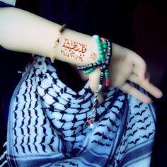 Image via We Heart It https://weheartit.com/entry/158156790 #palestine #scarf #فلسطينية #toleen