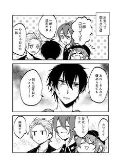 わげ(っ'-')╮=͟͟͞͞ 14日G25a (@6161_wc) さんの漫画   103作目   ツイコミ(仮) Rap Battle, Manga, Draw, Comics, Movie Posters, Anime Boys, Division, Manga Anime, To Draw