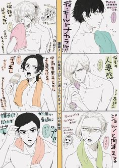 Anime Demon, Anime Manga, Anime Art, Jojo's Adventure, Jojo's Bizarre Adventure, Girls Anime, Cute Anime Boy, Drawing Face Expressions, Taekook