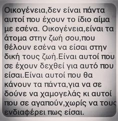 about family // greek quotes Old Quotes, Gift Quotes, Wisdom Quotes, Quotes For Him, Funny Quotes, Quotes To Live By, Poetry Quotes, General Quotes, To Infinity And Beyond