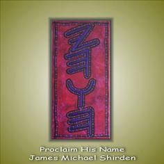 biblical meaning of rosh hashanah