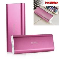 10400mAh Dual Batterioplader Powerbank til Smartphones - Lyserød